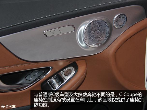 时尚美型 法兰克福车展图解奔驰c coupe
