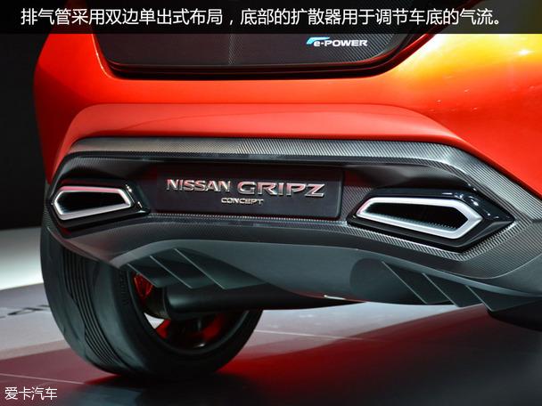 日产Gripz概念车