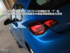 上海通用别克 2010款英朗XT