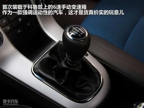 上海通用雪佛兰 2010款科鲁兹