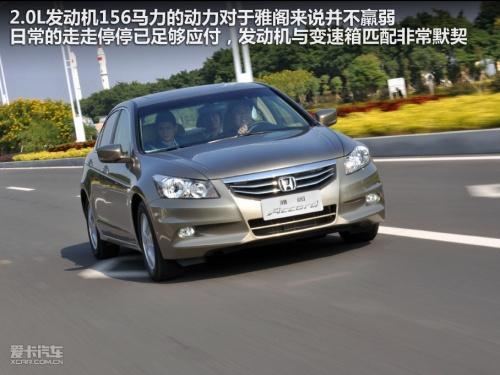 广汽本田 2011款雅阁