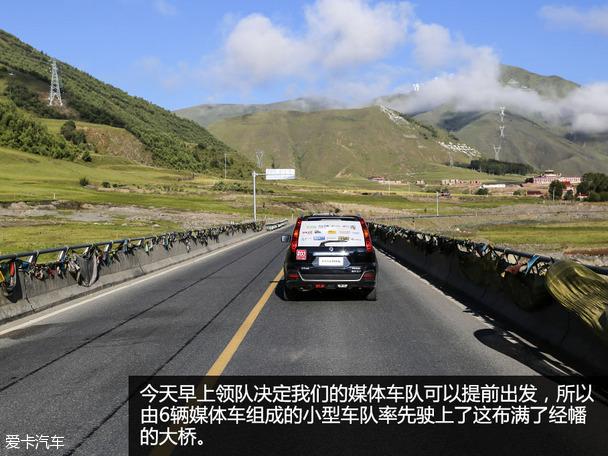 东风风度MX6旅行社
