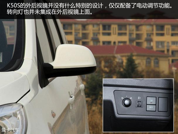 试驾开瑞K50S 1.5L手动豪华型