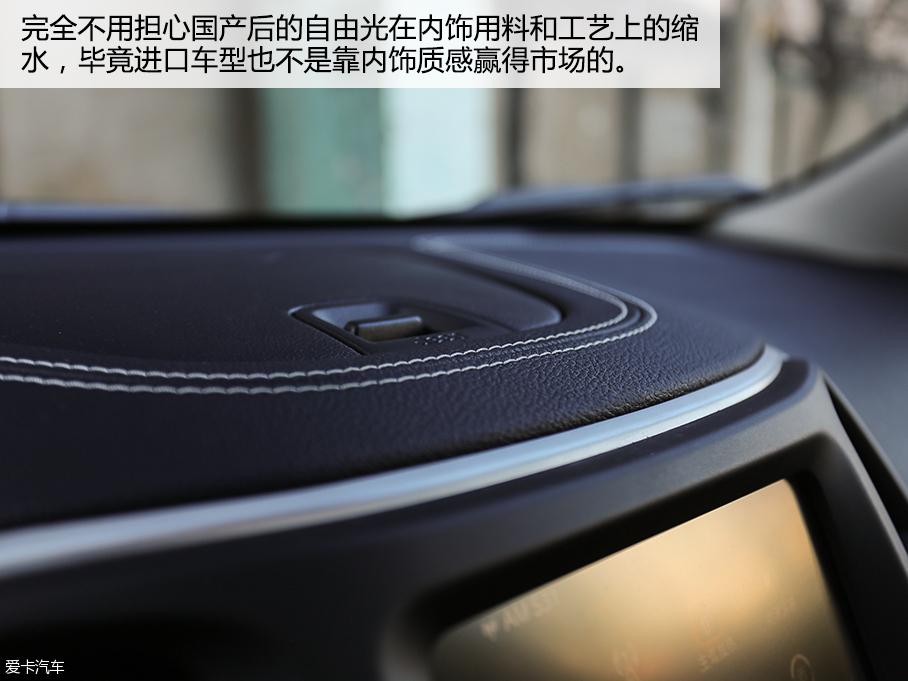 广汽菲克2016款自由光