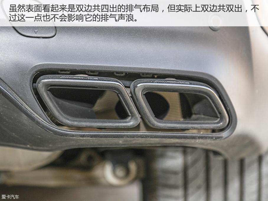 蛮族入侵 爱卡测试AMG GLE 63 运动SUV