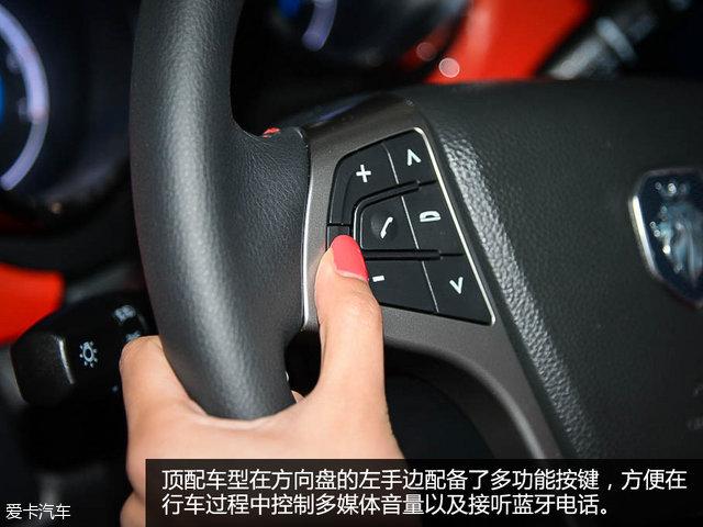 试驾北京福田伽途ix7