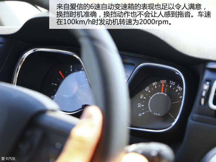 油耗令人满意 C4世嘉长测之长途体验篇