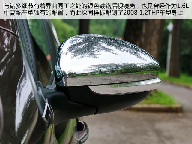 小排量弄潮儿 试驾东风标致2008 1.2THP