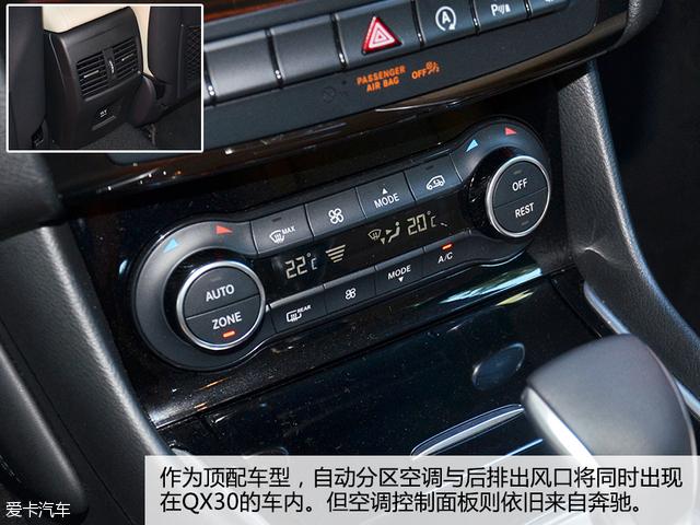 正大风英菲尼迪Q50L正式上市 特价而沽27.98-42.98万