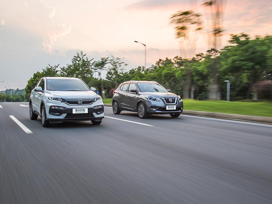 两车的动力组合虽然一样,但实际驾驶起来却是截然不同的感受。XR-V开起来更为激进,更具驾驶乐趣;而劲客的动力则比较柔和,显得有些不温不火。