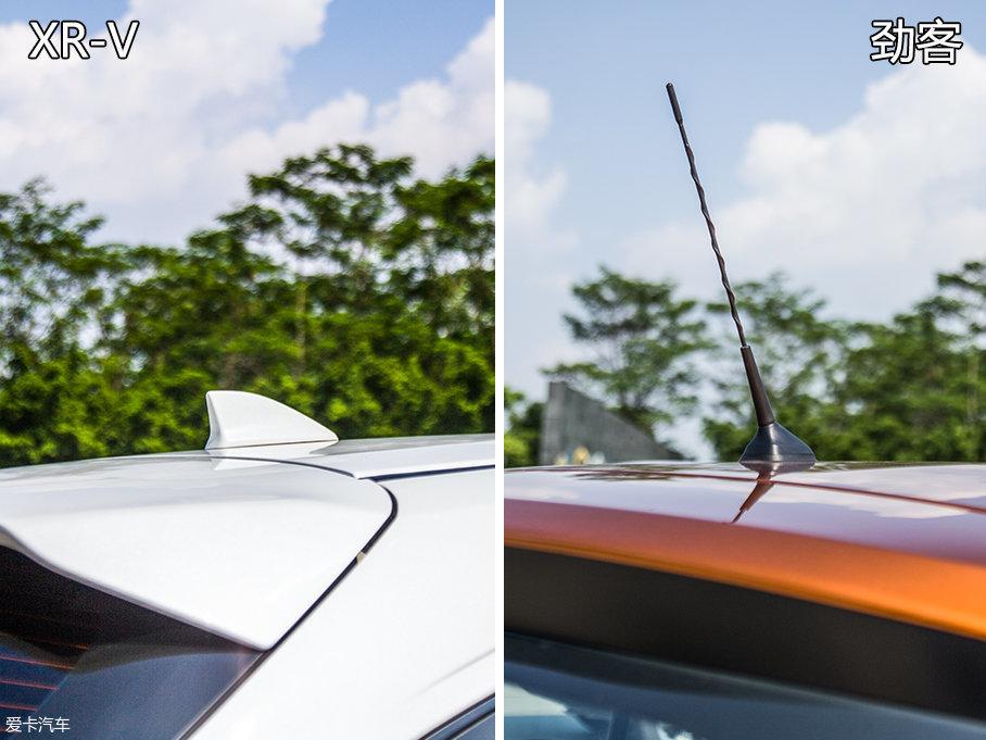 XR-V采用的是当下非常流行的鲨鱼鳍天线设计,整体更加美观。而劲客还是使用传统的天线设计,既不美观又有被拧走的风险。