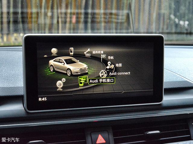全新奥迪A4L搭载了8.3英寸独立中控液晶屏,分辨率表现非常出色。全新MMI Touch控制器加入了滑动感应和手写功能,在操作体验上更为便捷。另外,全新A4L搭载了新款MMI系统,除了保持GPS导航、多媒体播放、蓝牙连接、音响控制等原有功能外,还可支持苹果Car Play功能。