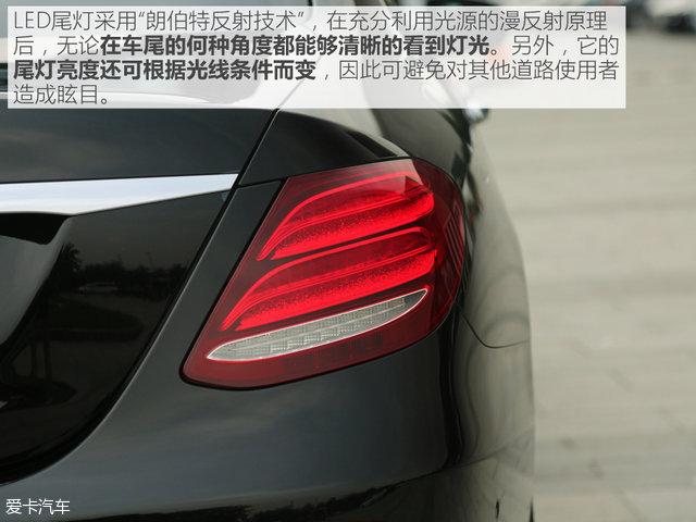 北京奔驰2016款奔驰E级