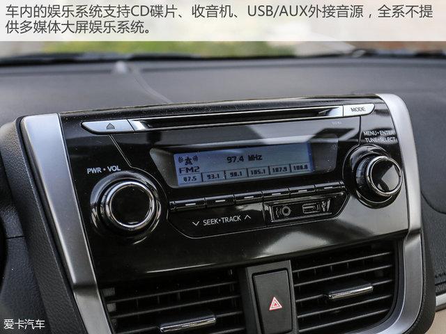 一汽丰田2017款威驰