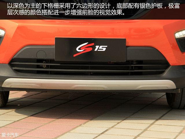 试驾长安CS15 1.5MT尊贵版