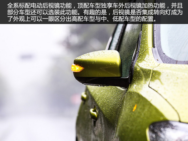 东风日产2016款骐达