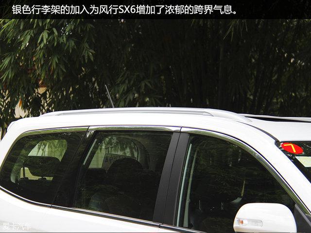 东风风行2016款风行SX6
