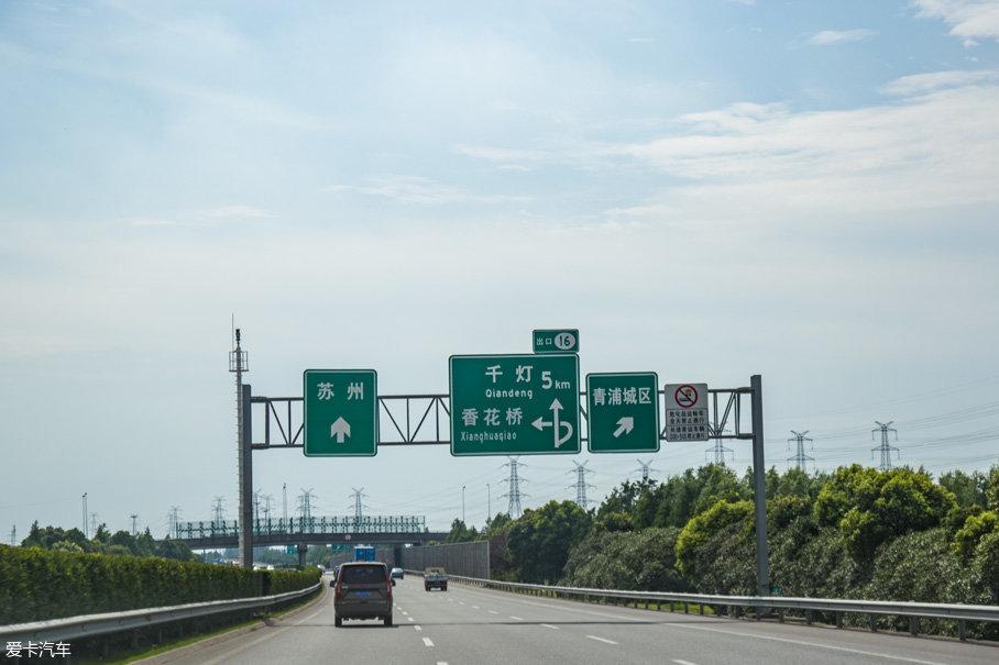 广汽三菱2017款欧蓝德