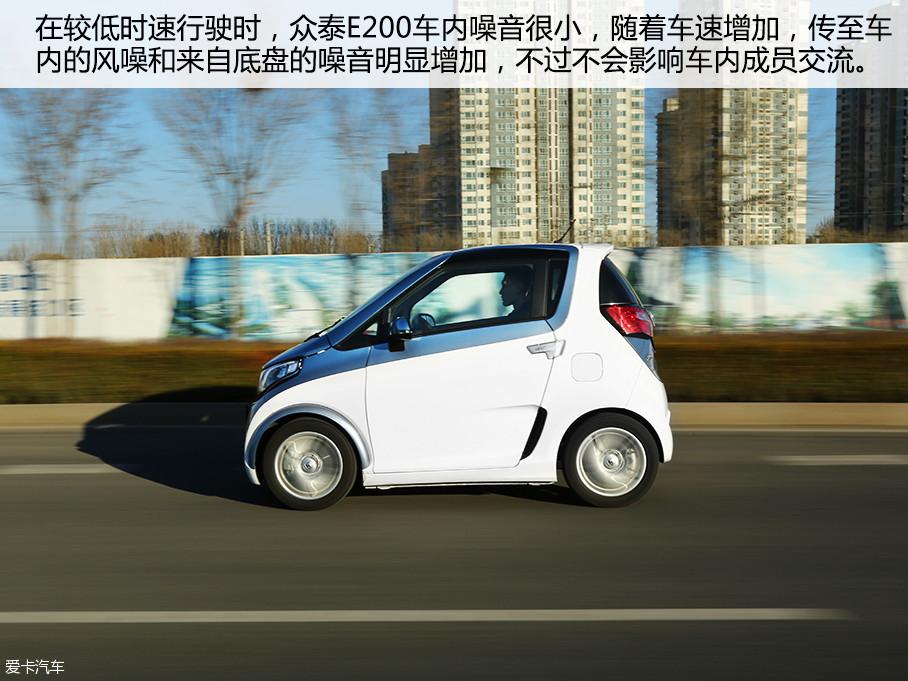 试驾众泰E200纯电动车