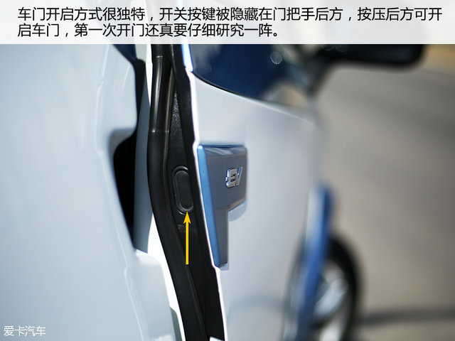 并不是玩具 爱卡试驾众泰E200纯电动车