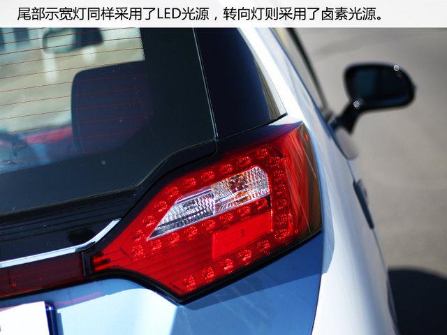 玩具 爱卡试驾众泰E200纯电动车高清图片