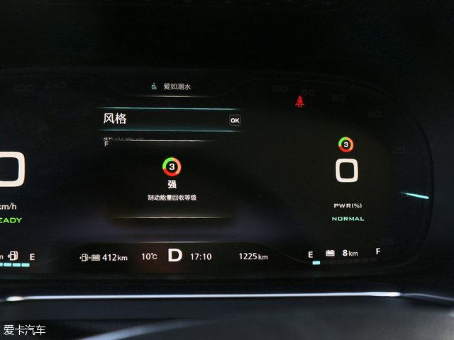 爱卡试驾上汽荣威eRX5