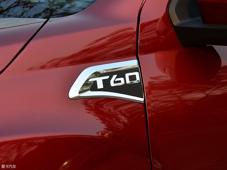 试驾上汽大通T60皮卡