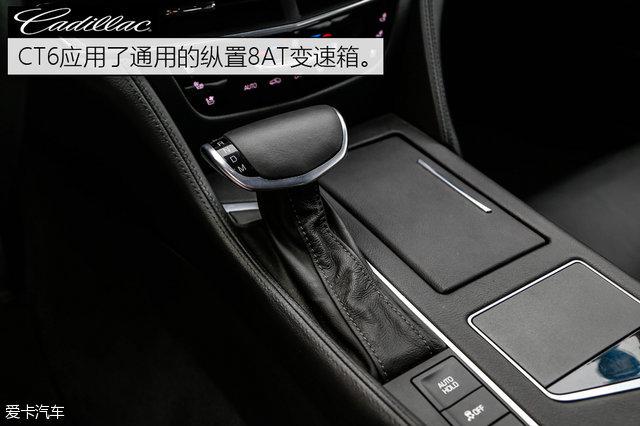 沃尔沃亚太2017款沃尔沃S90长轴距
