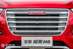 全新哈弗H6