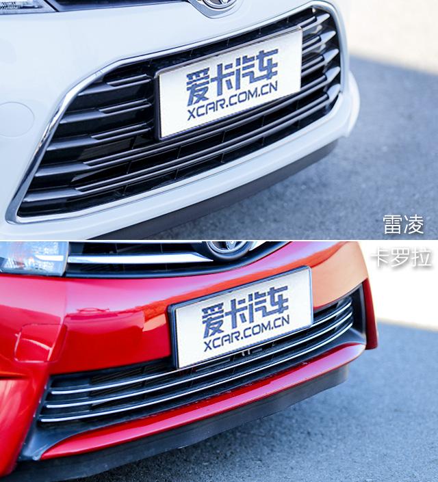 广汽丰田2017款雷凌