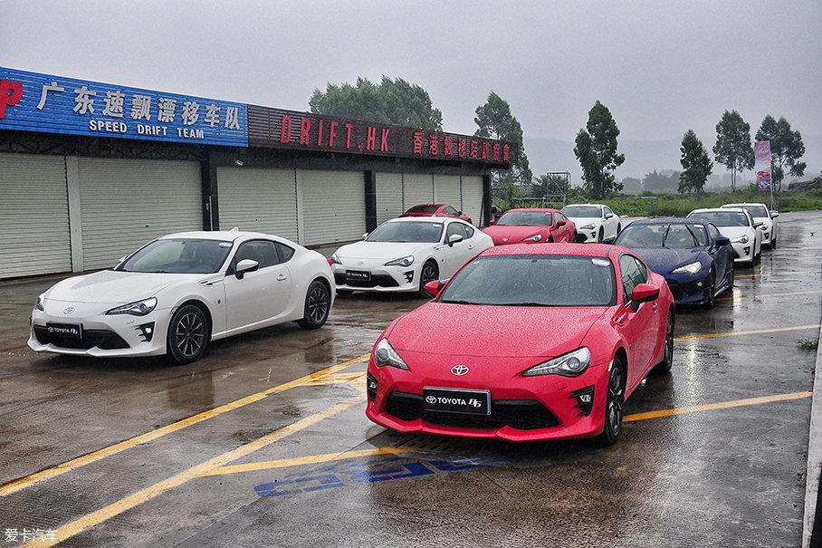 2017丰田86驾驶训练营
