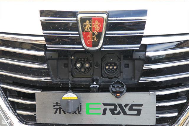 上汽荣威2017款荣威eRX5
