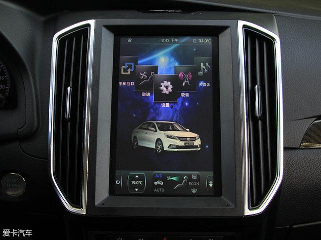 2017款众泰Z360
