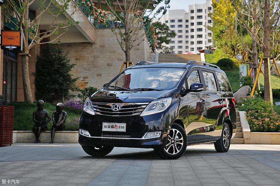 本次试驾的车型为长安轻型车——睿行S50 1.5T手动旗舰型,为S50 1.5T系列中的顶配车型。