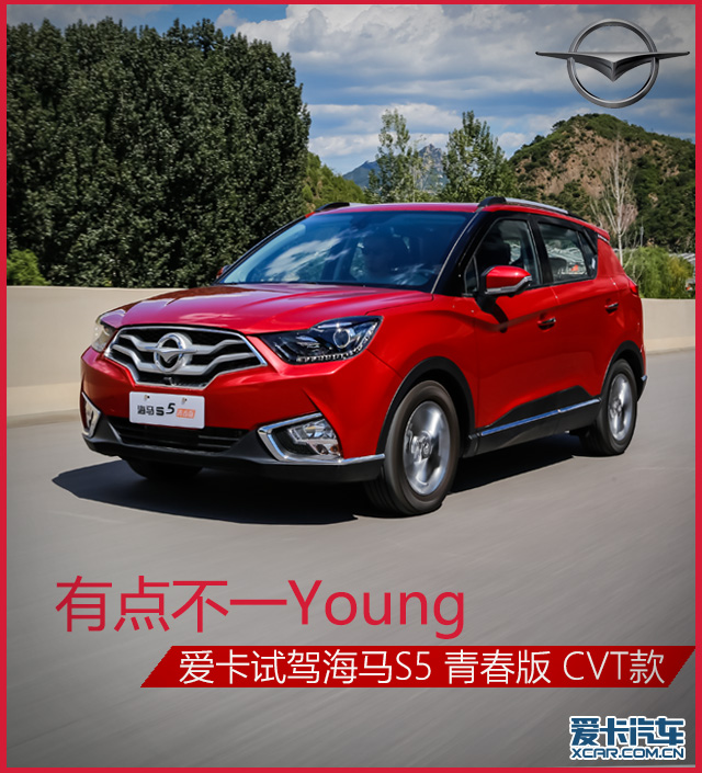 海马郑州2017款海马S5 Young