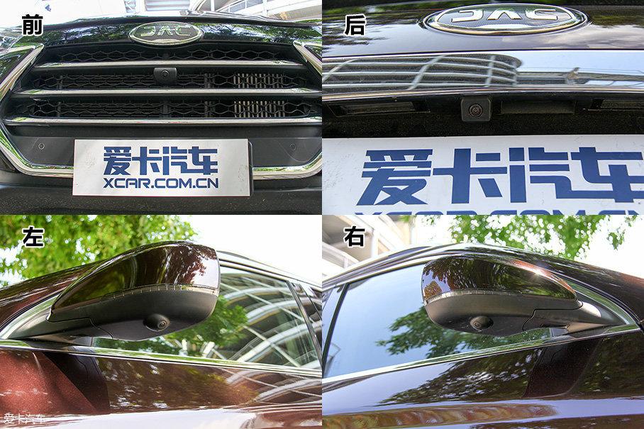 吸睛神器 试驾江淮瑞风S7 2.0T 旗舰型