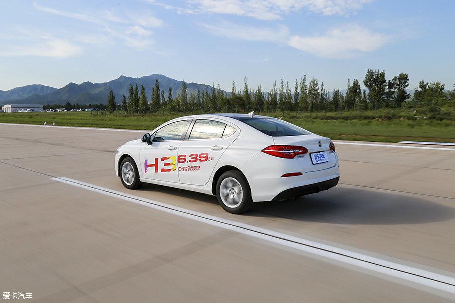 综合表现令人满意 测试华晨中华H3 1.5L