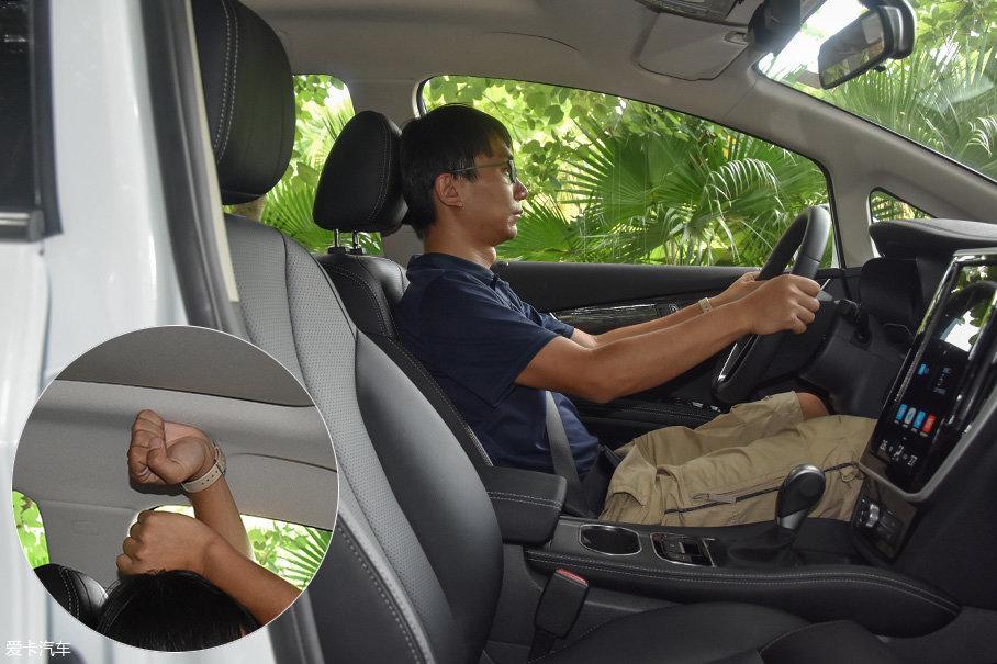 前排的头部空间非常充裕,良好的驾驶位视野能提高驾驶员的驾驶热情。(图中体验者身高1.77m)