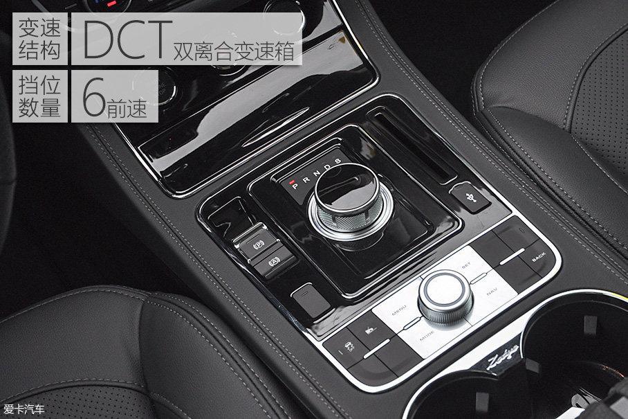 变速箱方面,1.8T车型依然搭载来自上汽集团的6速DCT双离合变速箱。驾驶室内的选挡机构不但采用了与捷豹、路虎类似的旋钮式,在车辆熄火后旋钮也会自动下降到与面板齐平。