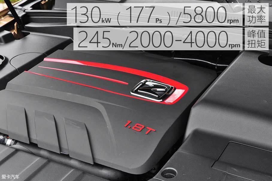 虽然官方并没有透露,但是不难猜测,这款新发动机应该就是众泰T600 Coupe上那台代号TN4G18T经过调校后的新版本。