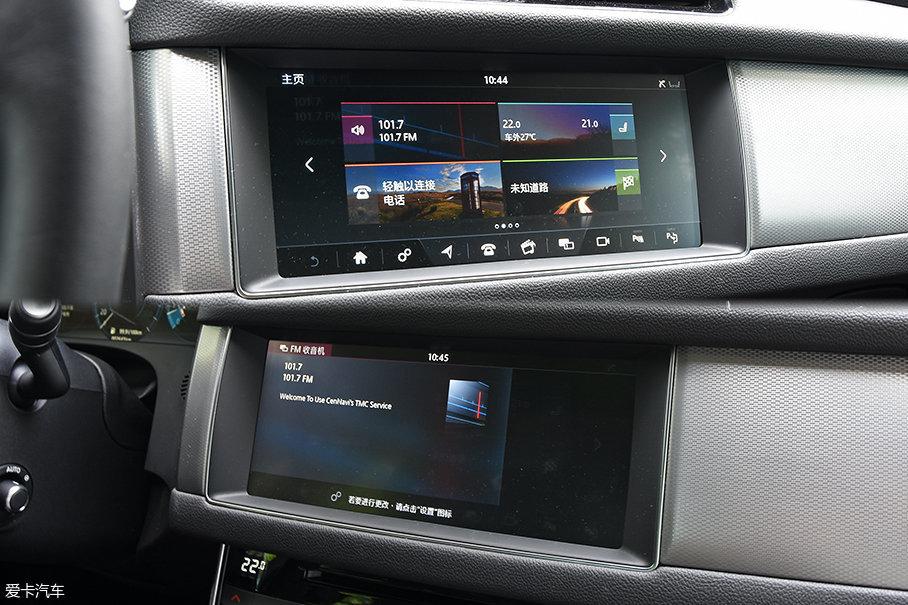 在2018款捷豹XFL的中高配车型上,10.2英寸的中控屏首次拥有了双屏显示功能,即在主副驾驶位置可以看到不同的显示内容,且互不干扰。