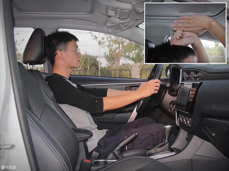 身高173cm的体验者在前排就坐,将座椅调至最低,测得头部有一拳四指的剩余空间。