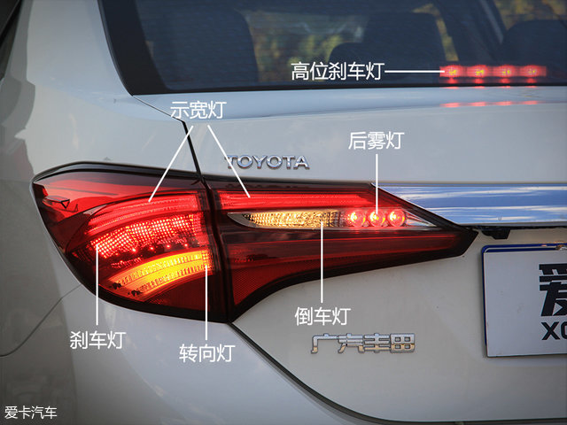 雷厉风行  爱卡测试广汽丰田雷凌185T