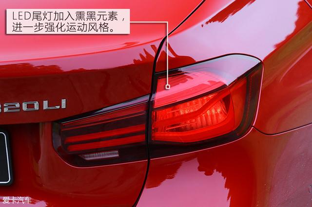 华晨宝马2018款宝马3系