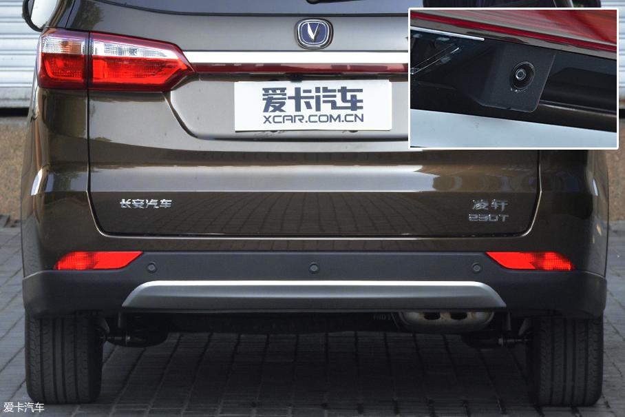 2017款凌轩自动挡