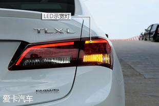 TLX-L