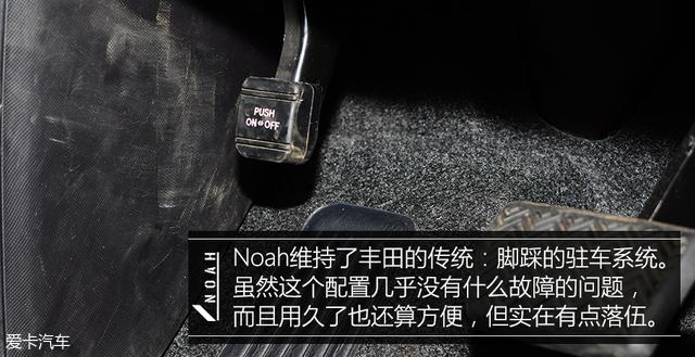 丰田Noah;东京