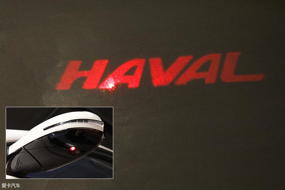 """两侧后视镜下方都有迎宾镭射灯投影装置,能够在地面投射出红色""""HAVAL""""字样,在昏暗的地库中效果更佳。"""