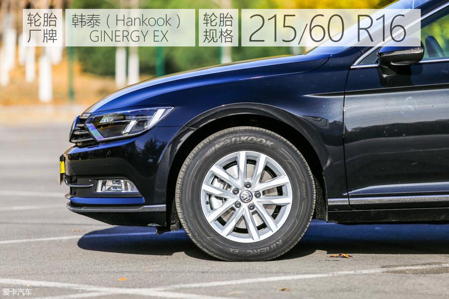 双五辐的V字形轮圈造型张力十足,棱角分明的锻造面给人很强的视觉冲击力。轮胎采用韩泰的GINERGY EX系列,尺寸为215/60 R16。