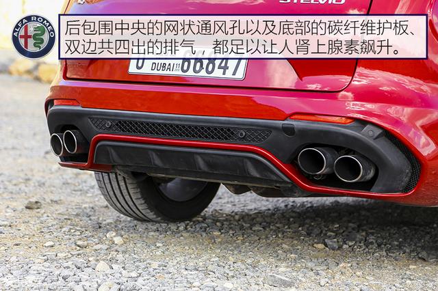 Alfa Romeo Stelvio QV